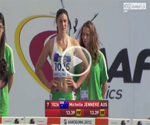 Michelle Jenneke's Sexy Warmup Dance
